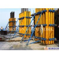 Buy cheap Rectangular Wall Formwork Combined with Wooden Girder H20 and Steel Walings from wholesalers