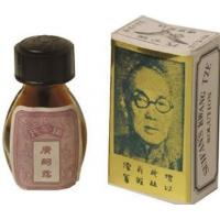 Cheap Natural Male Enhancement Herbs , Chinese Brush To Prolong Erection wholesale