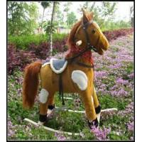 Cheap Rocking Horse for sale