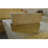 Cheap High Temp Insulation High Alumina Refractory Brick For Glass / Cement Rotary Kiln wholesale