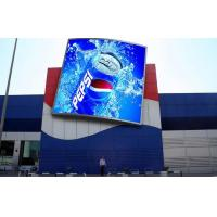 Cheap Fixed Installation IP65 Large Outdoor Advertising Screens RGB Ultra Bright for sale