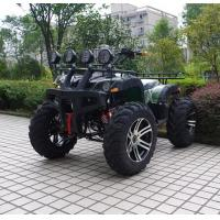 Cheap 1500W Electric Quad Bike ATV for Hot Selling for sale