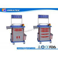 Buy cheap Leading supply of hospital trolley  , Luxurious ABS Anesthesia mobile medical cart from wholesalers