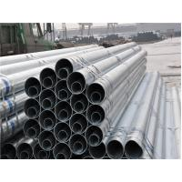 Buy cheap 2 Inch Galvanized Steel Pipe /  Round Steel Tube   GR.B ASTM A53 from Wholesalers
