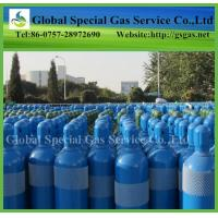 Cheap high pressure compressed nitrogen tank/bottles for sale