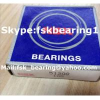 Cheap P0 P6 P5 P4 P2 51208 Single Row Ball Bearing for Construction Machinery for sale
