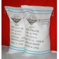 Manufacture Supply Industry grade Zinc Chloride
