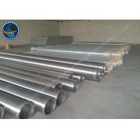 Cheap 5.8 M Length Johnson Wire Screen Water Well Pipe Big Size Simple Structure for sale