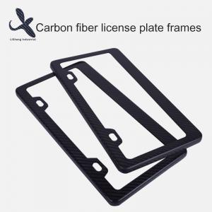 China Carbon fiber license plate frame on sale