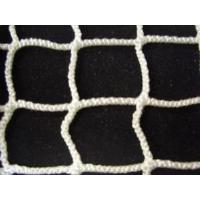 Cheap Construction Safety Net (Rope Mesh) for sale