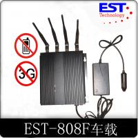 China 3G 33dBm Car Cell Phone Signal Jammer Blocker EST-808F1 With 4 Antenna on sale