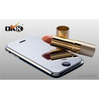 Buy cheap Mirror screen protector for iphon from wholesalers