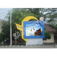 Cheap Big Led Screen For Advertising Outdoor , Wall Led Display P5 Mm Fixed Installation wholesale