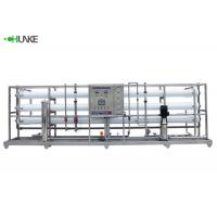 China 30000 liter industrial stainless steel frp filter water purification equipment on sale