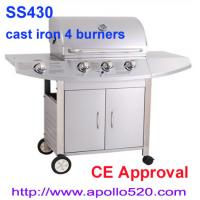 Quality Freestanding 3 Burner Gas Barbecue with side burner wholesale