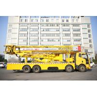 Cheap 22m Bridge inspection platform under bridge access structure mounted with truck with FAW chassis for sale