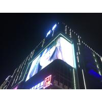 Cheap Programmable Advertising Billboard Display Outdoor Advertising For Roadside for sale