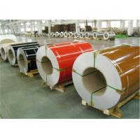 China Color Coated Mirror Finish Anodized Aluminum Sheet Metal 1060,1100,5052,5053 on sale