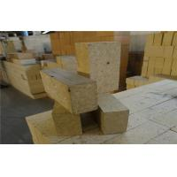 Cheap Insulation Furnace High Temp High Alumina Refractory Brick In Ceramic Industry wholesale