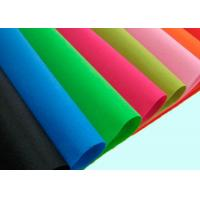 Cheap Recycled Colorful PP Non Woven Fabric For Shoe / Bag / Medical Products for sale