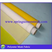 Cheap paint mesh filter/polyester monofilament mesh/mesh screen filter wholesale