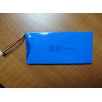China 16wh 3.2V 5ah LiFePO4 Battery with 2000 Times Cycle Life on sale