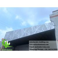 Cheap Exterior Architectural aluminum facade laser cut for wall cladding Perforated sheet for sale