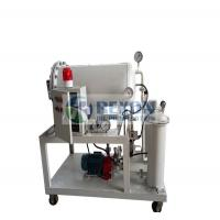 China High Performance Coalescing Separation Oil Purifier for Fuel Oil Light Fuel Oil Purification on sale