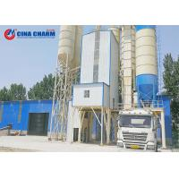 China Automatic Central Mixing Plant , Twin Shaft Dry Mix Concrete Batching Plant on sale