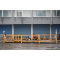 Cheap 7.5m Length Suspended Working Platform / Adjustable Safety Expediently Construction Elevator wholesale