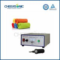 Cheap HUC300 High Efficiency Ultrasonic Fabric Cutting Machine For Towel for sale