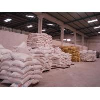 China Sodium sulphate anhydrous 99% (MIN) on sale