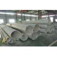 Custom TP321 Duplex Stainless Steel Seamless Pipe 304 / 304L / 316L