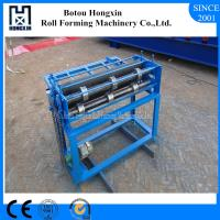 Buy cheap ISO Approval Roll Forming Machine Parts Aluminum Plate Slitting Machine from wholesalers