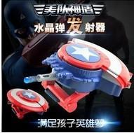 Cheap American Captain Toy,  electric bursts of crystal, single transmitter, boy toy, music toy, factory direct sale for sale