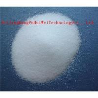 China Anhydrous sodium sulfate on sale