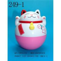 China Cartoon Roly-poly Lucky Cat Money Bank( Coin Bank) on sale