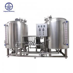 Cheap 7BBL Craft Beer Brewing Equipment Customized Power Polish Below 0.4 Um for sale