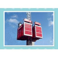 Cheap Building Elevator Construction Hoist Safety , Man And Material Hoist for sale