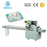 China High Speed Flow packing Sanitary Pad Automatic Packaging machine on sale