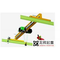 Cheap 25 ton crane for sale LX underslung suspension single girder bridge crane for sale