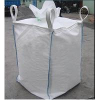 Cheap 1000kg 4 panel inlet Type C FIBC big tone bags for chemical / milling powder for sale