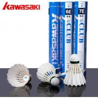China Original Kawasaki badminton duck feather shuttlecocks on sale
