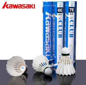 Cheap Original Kawasaki badminton duck feather shuttlecocks for sale