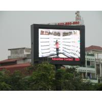 Buy cheap P6.67 Outdoor Rental Series IP65 Outdoor LED Displays 640 x 640mm Events, Shows, Wedding from wholesalers