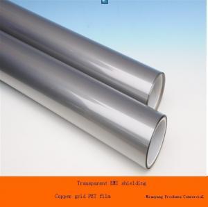 Cheap <1 ohm transparent conductive EMI shileding metal mesh PET film (copper grid PET film) for sale