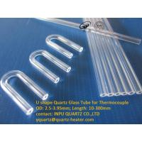 Buy cheap U figure quartz tube for sampler thermocouple from wholesalers