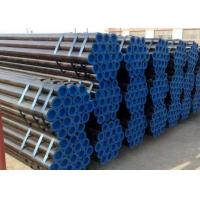 Cheap T22 Heat Exchanger Steel Pipe , Alloy Steel Seamless PipesHigh Pressure Service for sale