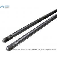 Cheap Parallel Twin Screw Barrel Plastic Auxiliary Equipment For Film Blowing Machine for sale