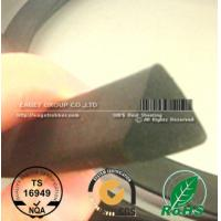 Buy cheap Triangle shaped EPDM Sponge Rubber Seal from wholesalers